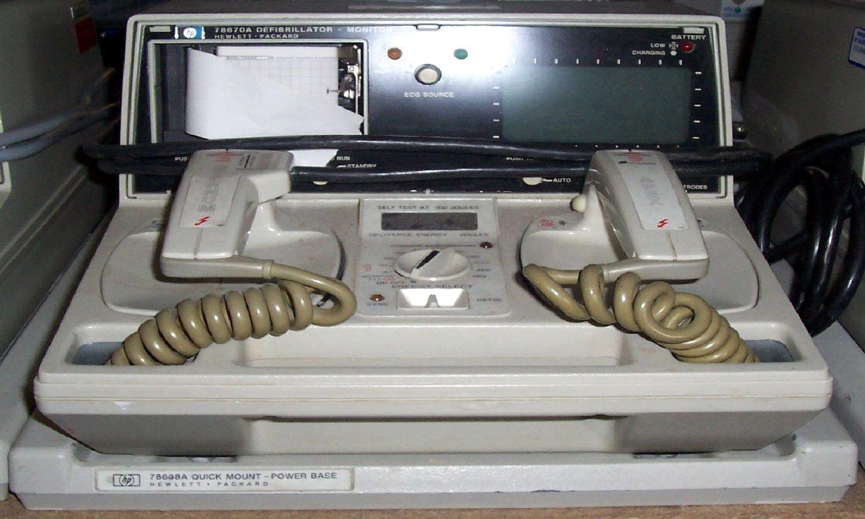 HP Defibrillator / Monitor / Recorder 78660A